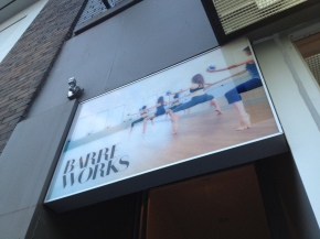 gym hopping: barreworks